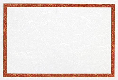 Wakaizumi lacquerware Japanese paper table mat long 3 cun longitudinal Kumoryu Japanese paper laid mat border series Nami Aomi cloud inflow 100 pieces B-20-24