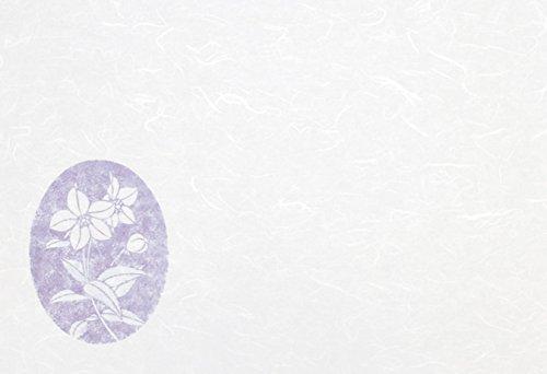 Wakaizumi lacquerware Japanese paper table mat long 3 cun longitudinal Kumoryu Japanese paper laid mat memorial service for bellflower haze cloud inflow 100 pieces B-26-77