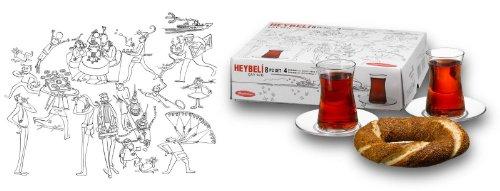 Heybeli Turkish Tea Glasses and Saucers Set - 4 Glasses 4 Saucers - Pasabahce Brand