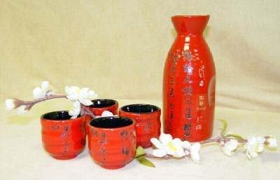 Happy Sales HSSS-PMR06 Japanese Sake Set Calligraphy Red Black