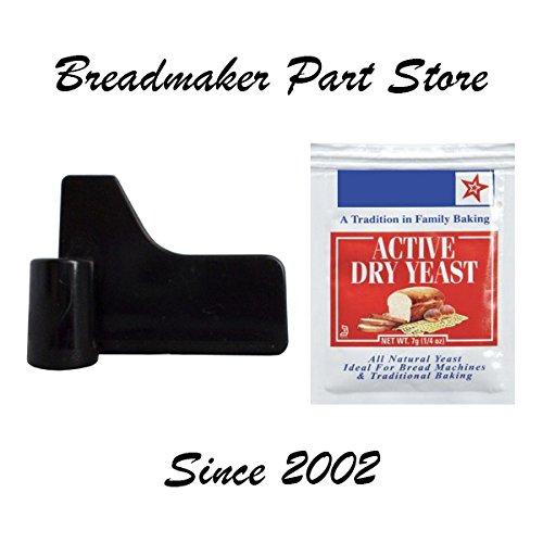West Bend Bread Machine Paddle 41045 41061Z Kneading Blade Part maker breadmaker