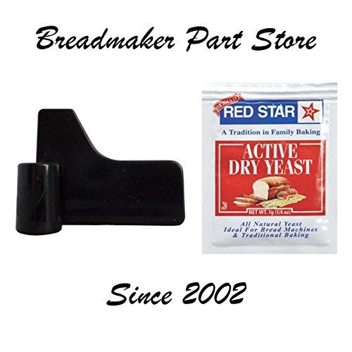 West Bend Bread Machine Paddle 41065 41064Z Kneading Blade Part maker breadmaker