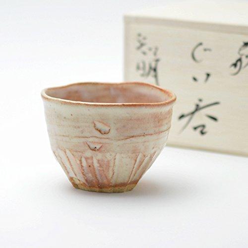 Guinomi Sake cup made by Tomoaki Kaneta