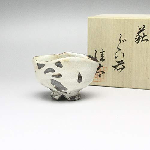 Guinomi sake cup with wooden box made by Keita YamatoJapanese traditional ceramic Hagi ware