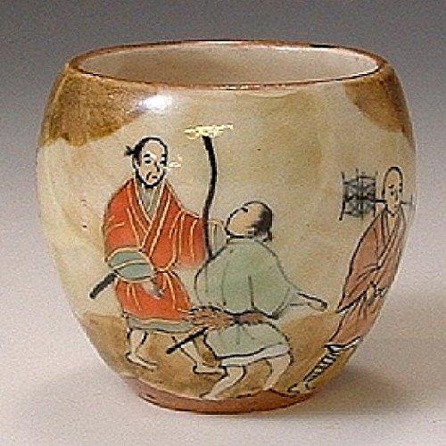 Kiyomizu-kyo yaki ware Japanese Sake guinomi cup Kyohoshuki rakuchurakugai August with paper box Ceramic kymz-toua4279