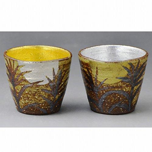 Kiyomizu-kyo yaki ware Set of 2 Japanese Sake guinomi cups Gold and silver with wooden box Ceramic kymz-Gmv076