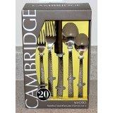 Cambridge Silversmiths Nyoto Hammered 20-Piece Flatware Set