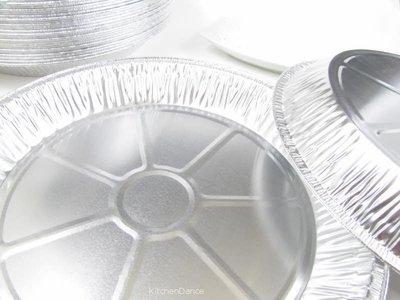 Disposablereusable Aluminum 12 Deep Pie Pan 1-38 Deep- 1257 25