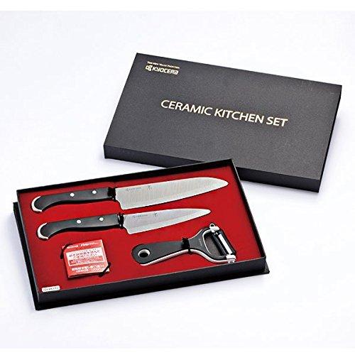 Kyocera Ceramic Kitchen Set KS-301 FL Ceramic Santoku Knife Ceramic Peeler