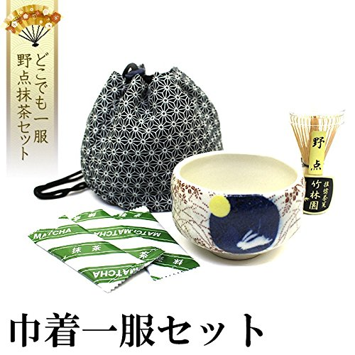 Moon Rabbit Small matcha tea bowl for tea ceremony - Matcha Set in drawstring bag
