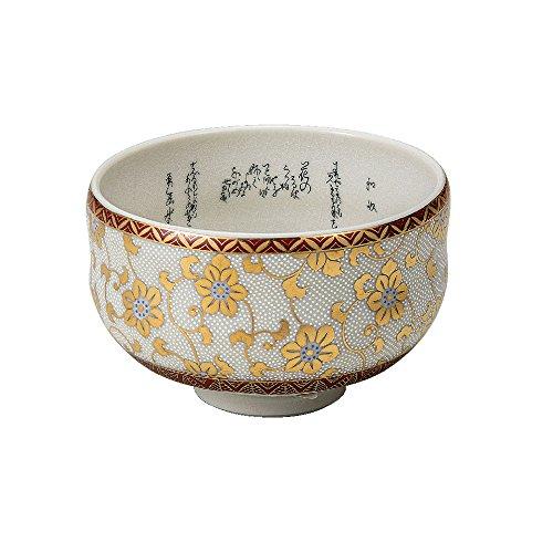 Japanese Matcha Bowl Gold Clematis Kutani Yakiware