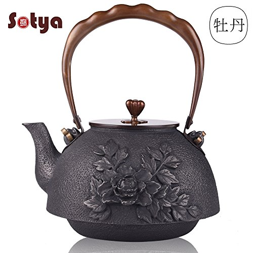 Cast Iron Teapot Sotya Japanese Tetsubin Tea Kettle with Insulation Handle and Peony Flower Pattern 44oz 1300ml
