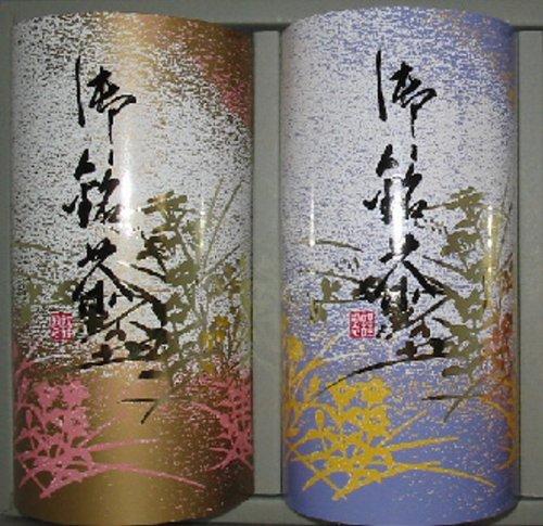 Plum garden green tea set S-20 Matcha input Sencha 100g kukicha 100g
