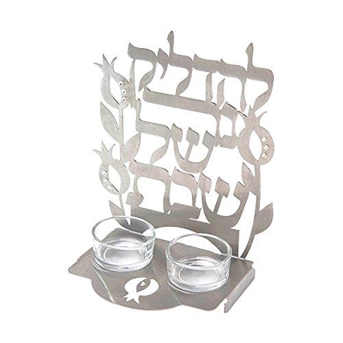 Shabbat Candlesticks Holders - Jewish Set - Dorit Judaica FLOATING LETTERS CANDELSTICKS HOLDERS STAND Bundle