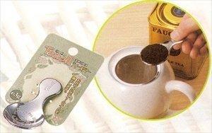 1 X Stainless Steel Teaspoon Tea Spoon 9178