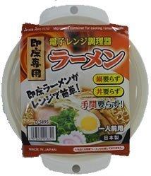 Microwave Bowl for Cooking Rapid Ramen Noodle Japan Import