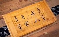 Bamboo-Reservoir-Drainage-Type-Kung-Fu-GongFu-Tea-Table-Serving-Tray-L21-06-x-W11-81-x-H3-15-53-5CM-X-30CM-X-8CM-36.jpg