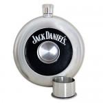 Jack-Daniel-s-Old-NO-7-Logo-Circular-Flask-w-Removable-Shot-Glass-Gift-Set-41.jpg