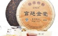 Ripe-Puerh-Tea-120-180-cups-Pu-erh-tea-Yunnan-Pu-erh-tea-Loose-Leaf-Yunnan-Pu-erh-tea-compressed-in-a-Tea-Cake-shape-Chinese-tea-post-fermented-aged-tea-12-6-ounce-20.jpg